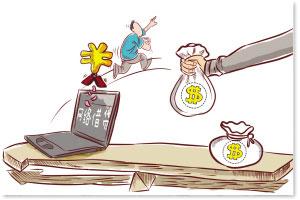 P2P那些事儿:中国式互联网金融本质
